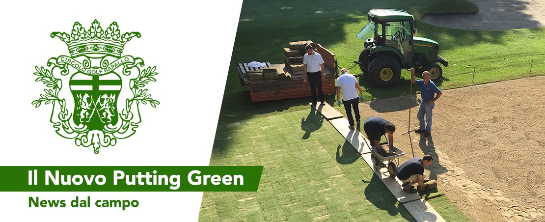 Nuovo Putting Green